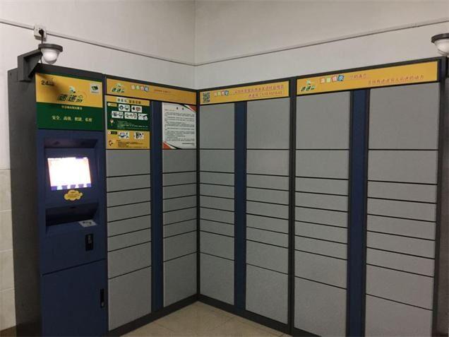 智能投递柜smart mailing box