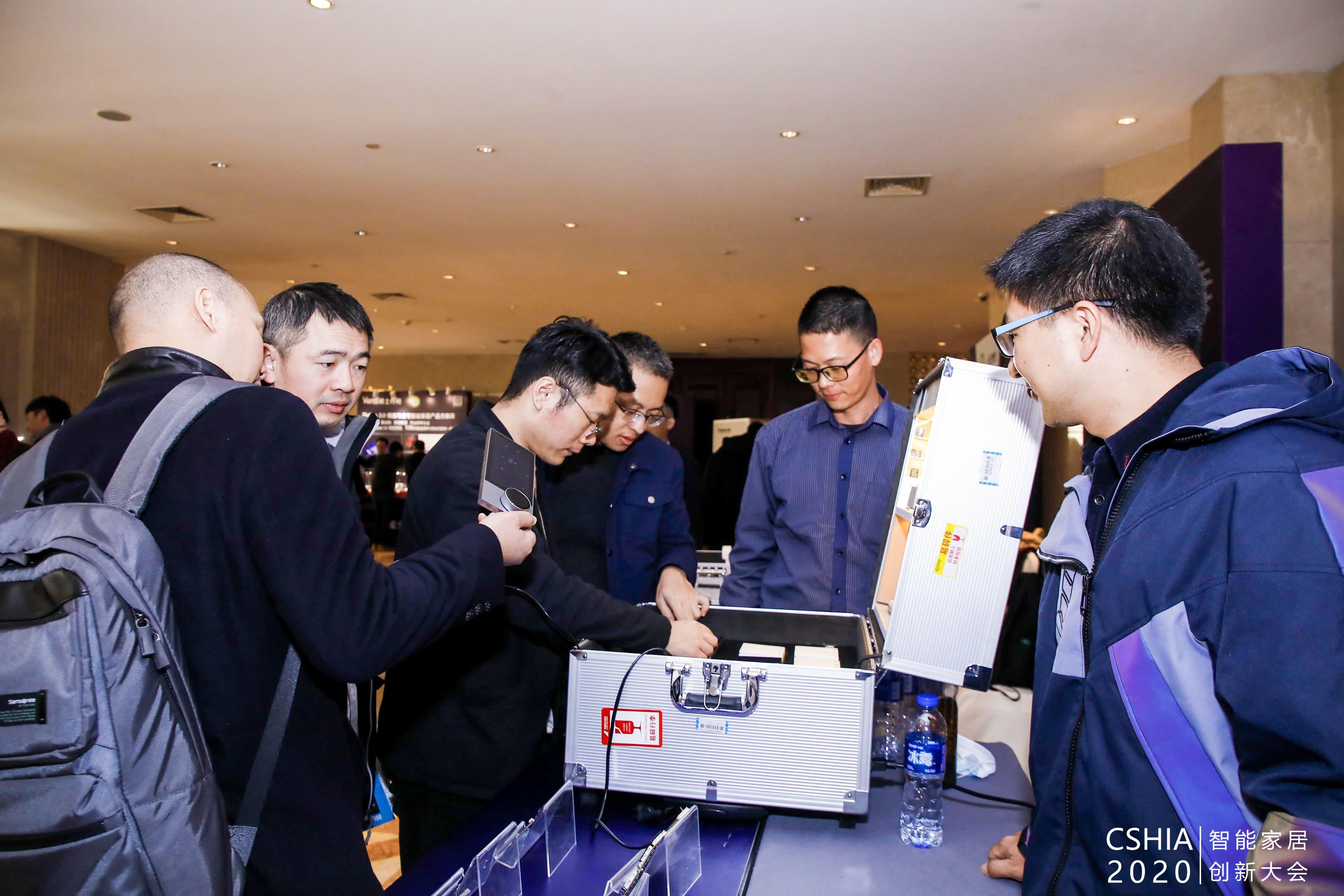 智能家居创新大会 | SMATEK智能中控面板 打造全屋智能解决方案